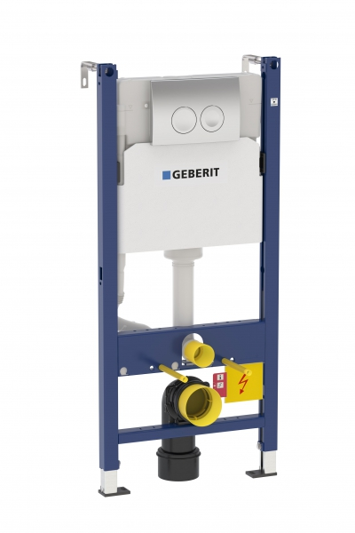Фото - Инсталляция комплект Geberit 458.124.21.1 DUOFIX DELTA 3 in 1 для унитаза