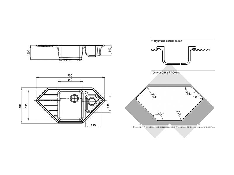 Фото - Кухонная мойка GranFest CORNER GF-C950E угловая 950*500мм белый