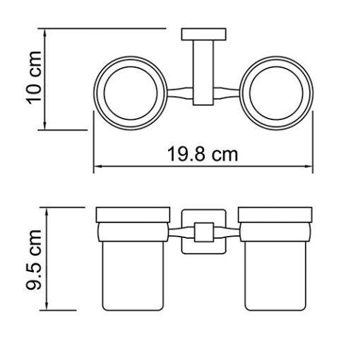 Подстаканник двойной WasserKRAFT Lippe K-6528D стеклянный металл, хромоникелевое покрытие, матовое стекло, фото